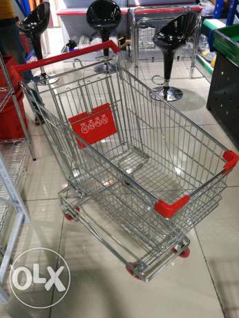 trolly for super market