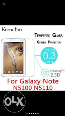 Screen protect for Samsung galaxy note 8.0 N5100