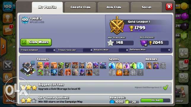 Clash of clans جدة -  2