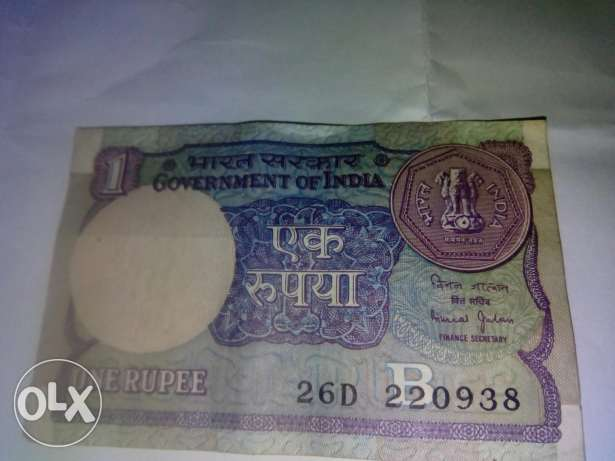 Old 1 rupees not