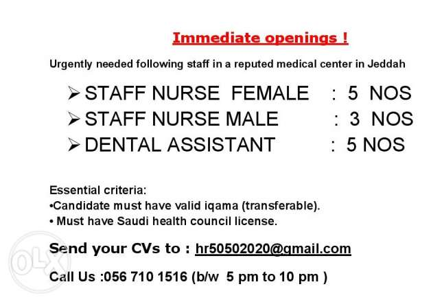 Immediate openings !