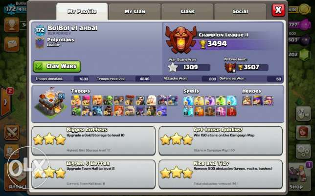Clash of Clans th 11 max جدة -  2