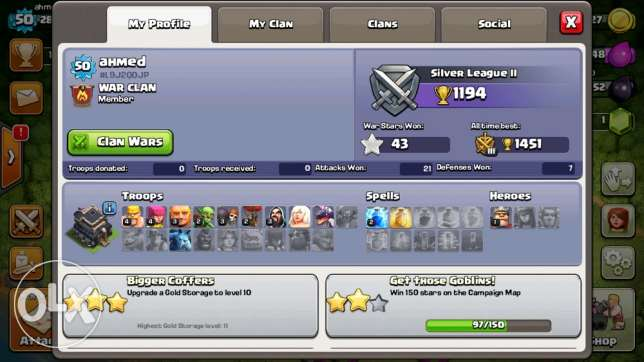 clash of clans town hall 9 الرياض -  4
