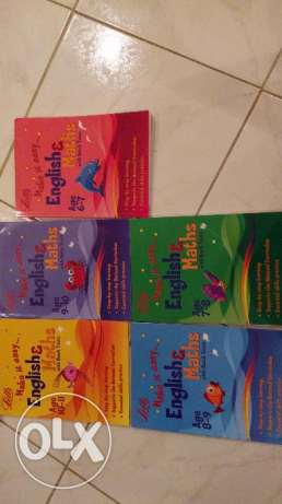 Brand new UK national curriculum LETTS ENGLISH AND MATHS textbooks