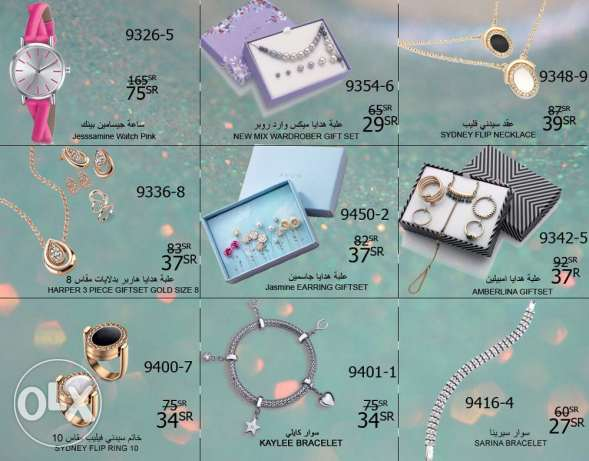 Avon cosmetics and jewellery on discount,free delivry in jeddah