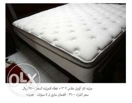 Intecoil Mattress With Cover - New