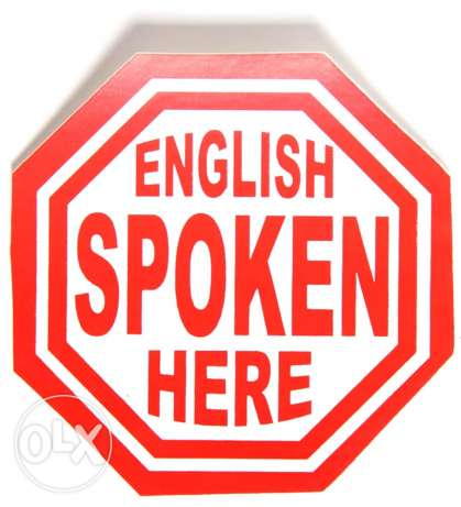 Speak English spontaneously like natives. - Master the American accent